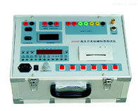 ZD9300F高压开关机械特性测试仪