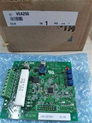日本进口SMC板子VEA250比例阀用功率放大器