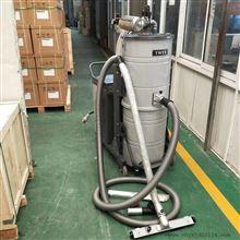 防爆工業吸塵器