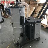 蓄电池制造业工业吸尘器