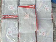 齐全阳江陶瓷纤维灭火毯(2mm 3mm 5mm)