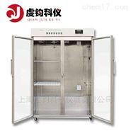 YC-2層析冷柜廠家