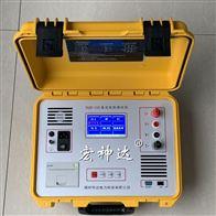 TDR-10B直流電阻測試儀