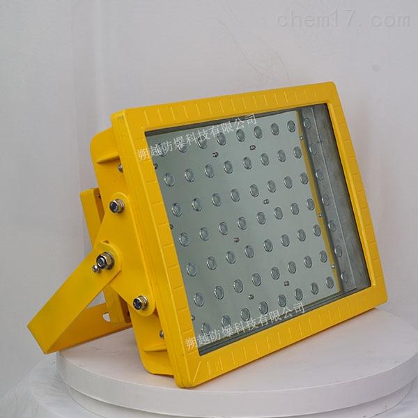 赤峰冶炼厂防爆灯 120WLED防爆投光灯