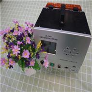 LB-2400(C)恒温恒流连续自 动大气采样器