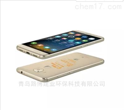 Exmp1407化工厂华为定制版Exmp1407防爆智能手机