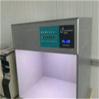 LTAO-56標準光源對色燈箱