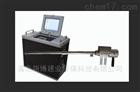 LB-3040-B新闻LB-3040-B便携式紫外吸收烟气监测系统
