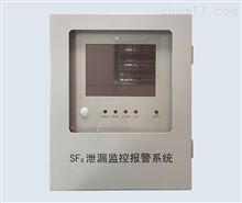 Laser-9600SF6气体泄漏监控报警系统(红外级联)