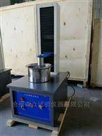 CDY-502008丝杠石膏稠度仪优质款
