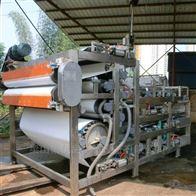 二手带式压滤机污水处理设备