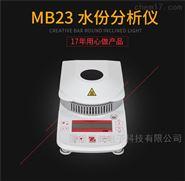 美国奥豪斯MB23茶叶水分检测仪