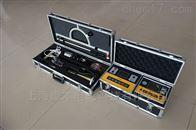 GY9003承装路灯电缆故障测试仪厂家