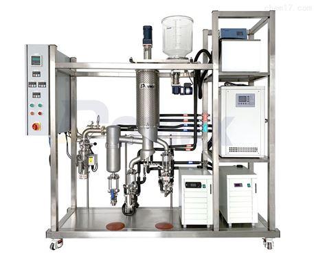 短程分子蒸餾裝置