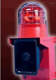 TBJ-150B 语音声光报警器