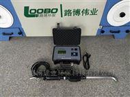 多功能LB-7022便携式直读式快速油烟监测仪