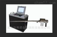 环保LB-3040-B便携式紫外吸收烟气监测系统