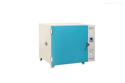 BPH-9050A高温鼓风干燥箱直销