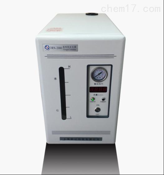 ORN-2000高纯氮发生器