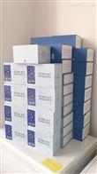 鸭胰岛素(INS)ELISA试剂盒价格