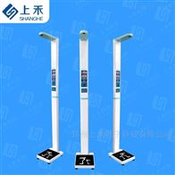 SH-200金沙澳门官网下载app测量电子身高体重秤 郑州折叠身高秤