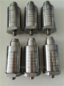 RS-2 有源转速传感器