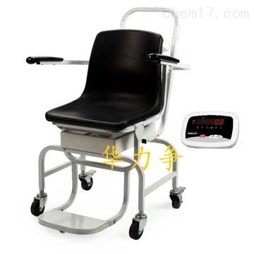 HLZ-95电子座椅体重秤 医用电子秤 体检仪