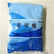 药用级苯甲酸 原料药消毒防腐外用500g/袋
