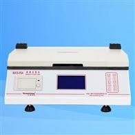 MXS-05A塑料薄膜表面光滑度测试仪 摩擦系数仪