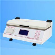 MXS-05A纸张摩擦系数测定仪
