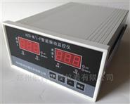 HY-3DW 轴向位移监控保护仪测振仪