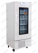 澳柯玛4℃血液冷藏箱XC-400