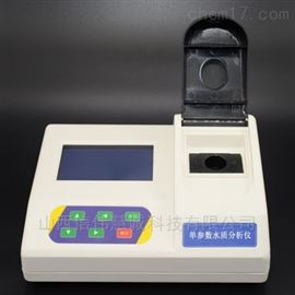 HCK-220台式水中碱度硬度测定仪