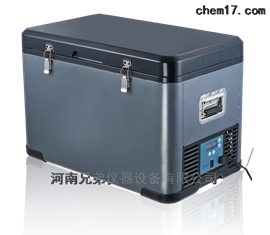 FYL-YS-117A藥品車載冷藏箱-疫苗試劑冰箱