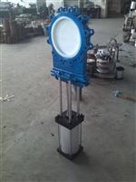 PZ673TC氣動陶瓷插板閥供應