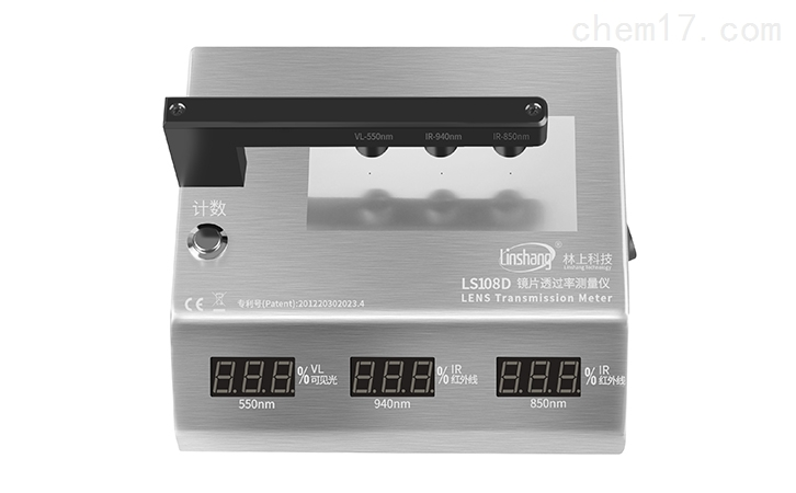 LS108D手机镜片透过率测量仪*