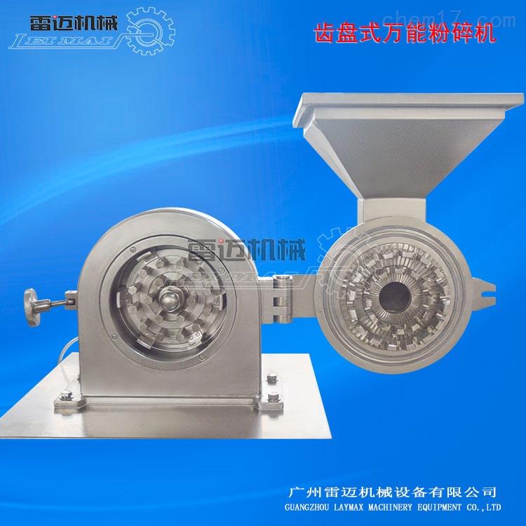 不锈钢万能粉碎机广泛用途