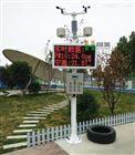 大氣監測設備