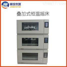 HZ-2410K-2疊式冷凍搖床 氣浴恒溫振蕩培養箱