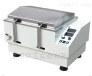 双功能水浴恒温振荡器SHY-2A