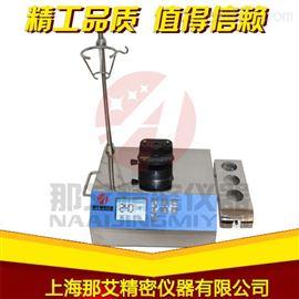 NAI-JJY-Z上海集菌儀品牌