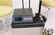 LB-8000D水质采样器 多功能环境监测仪器