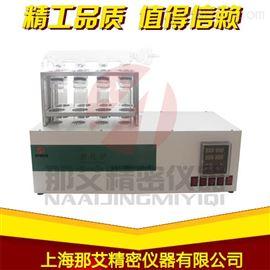 NAI-XHL-8A凱氏定氮消化爐哪個品牌好