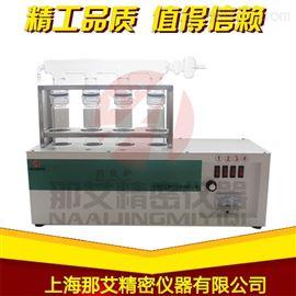 NAI-XHL-12多孔可調式電熱消化爐