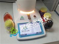 线缆塑料水分测试仪技术原理
