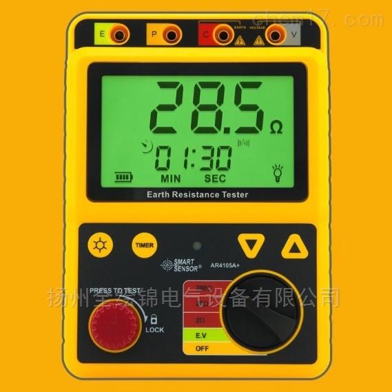 AR4105A接地电阻测试仪