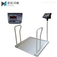 体检用200kg轮椅电子秤