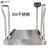 200kg血液透析秤,连电脑透析轮椅秤厂家