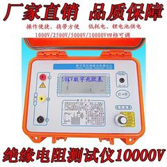 PJJY-515绝缘电阻测试仪 厂家