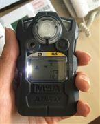 轻巧型梅思安天鹰2X一氧化碳检测仪